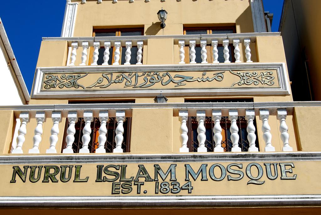 inter_nurul_islam_mosque1
