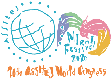 ASSITEJ World Congress